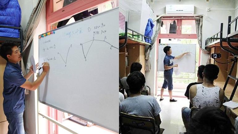 ติวฟรี ติวเตอร์ นักศึกษา ประเทศจีน หัวหน้าห้อง เด็กเก่ง