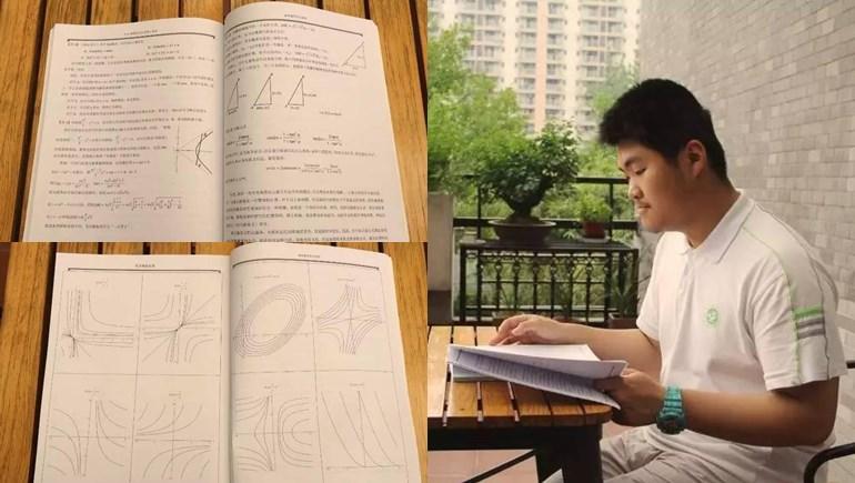ตำราเรียน ประเทศจีน เด็กเก่ง