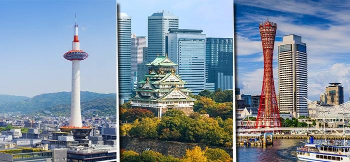 เกียวโต (Kyoto), โอซาก้า (Osaka) และโกเบ (Kobe) : ประเทศญี่ปุ่น