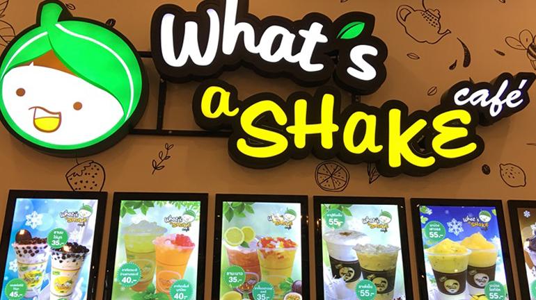 """อากาศร้อนๆ แนะนำชานมไข่มุกยอดฮิตกับ """"What's a shake cafe"""" ลองแล้วจะฟิน"""