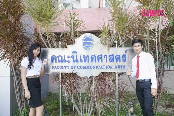 วันเรียนในแบบนักพูดรุ่นใหม่ ใบเตย-นุก นิเทศฯ ม.กรุงเทพธนบุรี