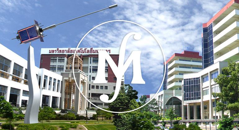 มหาวิทยาลัยเทคโนโลยีมหานคร (Mahanakorn University of Technology)