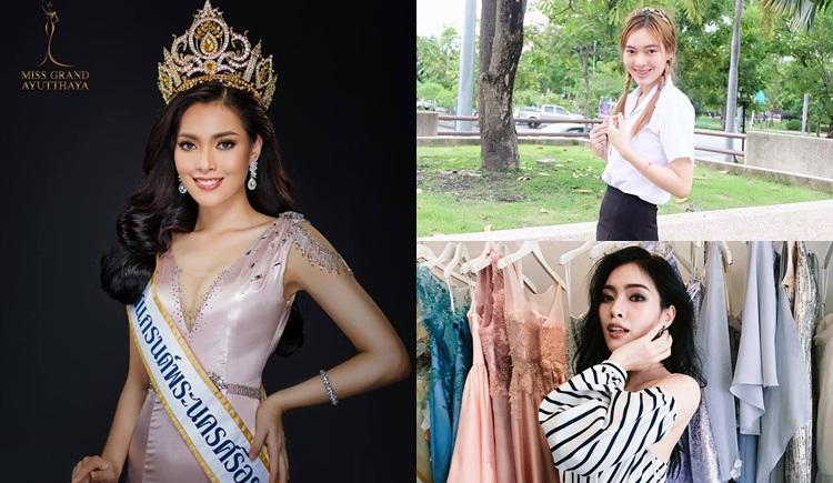 Miss Grand Thailand 2017 ดาราในชุดนักศึกษา น้ำแข็ง ธิดา มิสแกรนด์ไทยแลนด์
