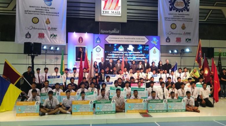 World Robo Games การแข่งขันหุ่นยนต์ เด็กเก่ง