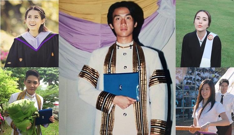 ดารารับปริญญา ดาราเรียนจบ ตูน บอดี้สแลม นิติศาสตร์ ประวัติการศึกษา ประวัติการศึกษาดารา