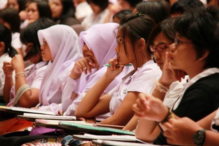 กยศ กองทุนเงินให้กู้ยืมเพื่อการศึกษา