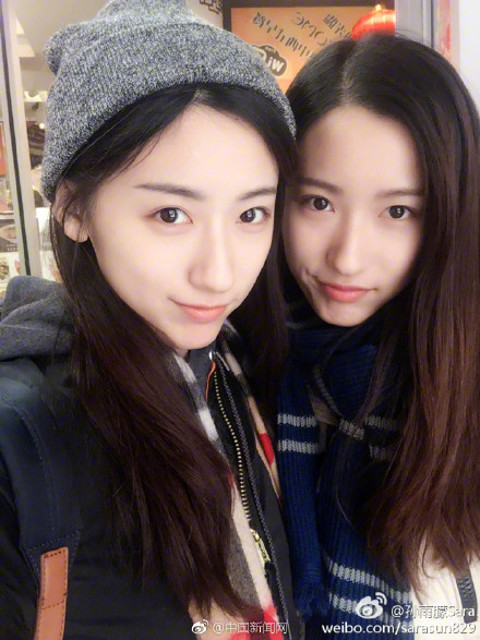 Sun Yumeng และ Sun Yutong