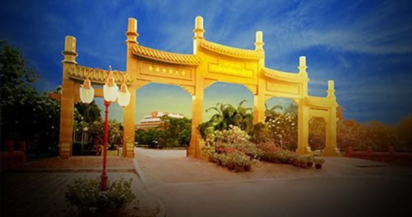 มหาวิทยาลัยหัวเฉียวเฉลิมพระเกียรติ (Huachiew Chalermprakiet University)