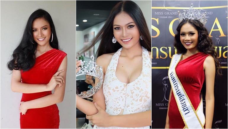 Miss Grand Thailand 2017 นางงาม มิสแกรนด์ มิสแกรนด์ไทยแลนด์ เอมอร อรอุมา