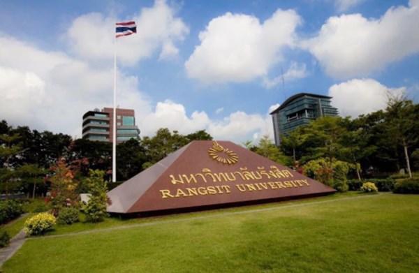 มหาวิทยาลัยรังสิต (Rangsit University)