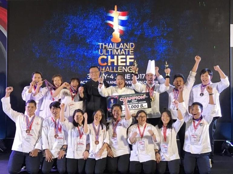 Thailand Ultimate Chef Challenge 2017 สุดยอดเชฟไทยแห่งปี ครั้งที่ 6 เด็กเก่ง