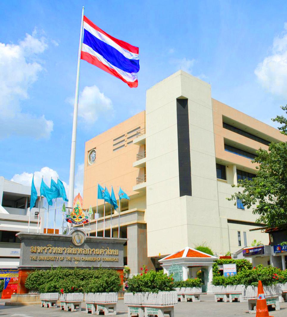 มหาวิทยาลัยหอการค้าไทย (University of the Thai Chamber of Commerce)