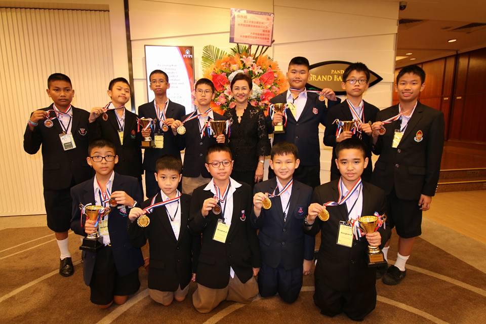 การแข่งขันคณิตศาสตร์โลก เด็กเก่ง