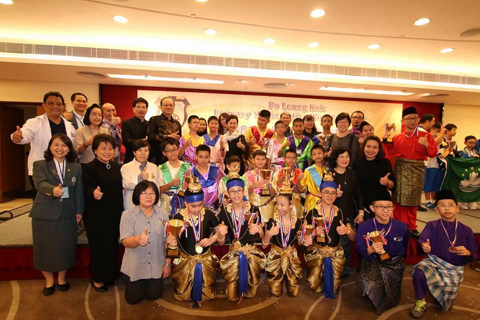 การแสดง Bangkok Cultural Performance Award