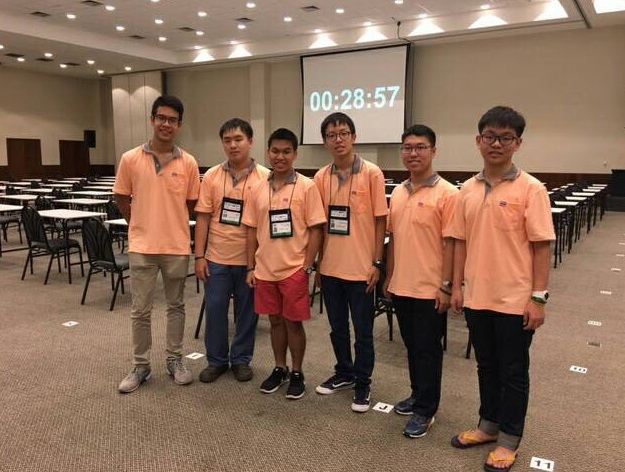 เด็กไทยคว้า 3 เหรียญทองคณิตโอลิมปิกระหว่างประเทศ คะเเนนรวมอันดับ 7 ของโลก