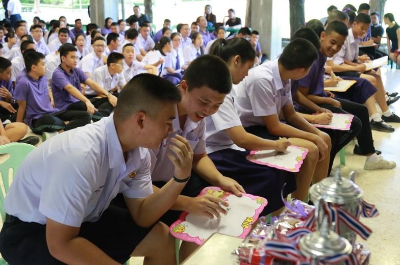 โรงเรียนสาธิตแห่งมหาวิทยาลัยเกษตรศาสตร์ ศูนย์วิจัยและพัฒนาการศึกษา