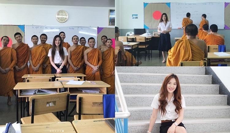 ดาราเก่งภาษาอังกฤษ ดาราในชุดนักศึกษา ปันปัน สุทัตตา