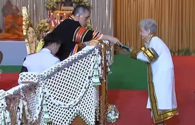 คุณยายกิมหลั่น จินากุล บัณฑิตอายุมากที่สุด รับปริญญา หลักสูตรศิลปศาสตรบัณฑิต