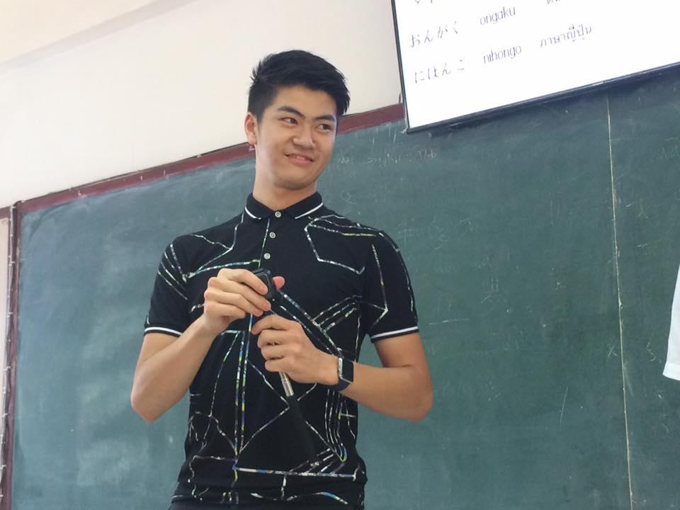 อาจารย์หล่อ