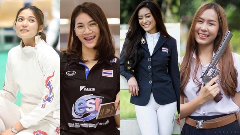 cu cute girl SEA Games ซีเกมส์ 2017 นักกีฬาทีมชาติไทย นักกีฬาสวยบอกต่อด้วย สาวน่ารัก