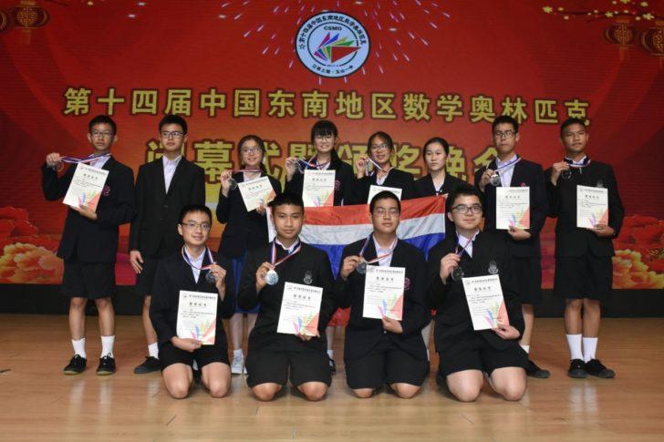การแข่งขันคณิตศาสตร์โอลิมปิก นักเรียน เด็กเก่ง