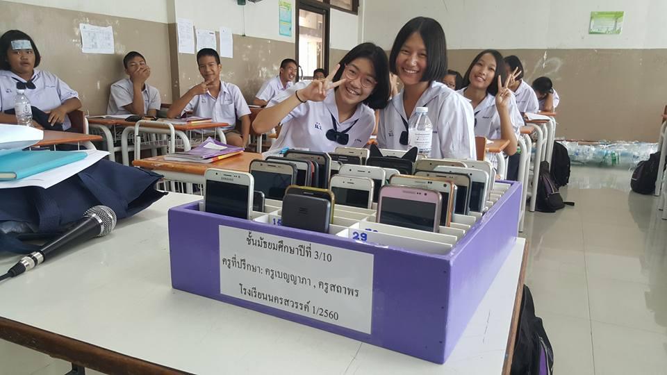 กล่องใส่มือถือ คุณครู นักเรียน ไอเดียเจ๋ง
