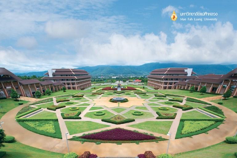 การจัดอันดับ บรรยากาศน่าเรียน มหาวิทยาลัย มหาวิทยาลัยสวยที่สุดในเมืองไทย วิวสวย