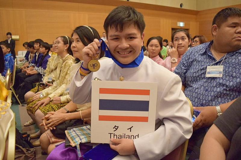 นักเรียนไทยสุดเก่ง
