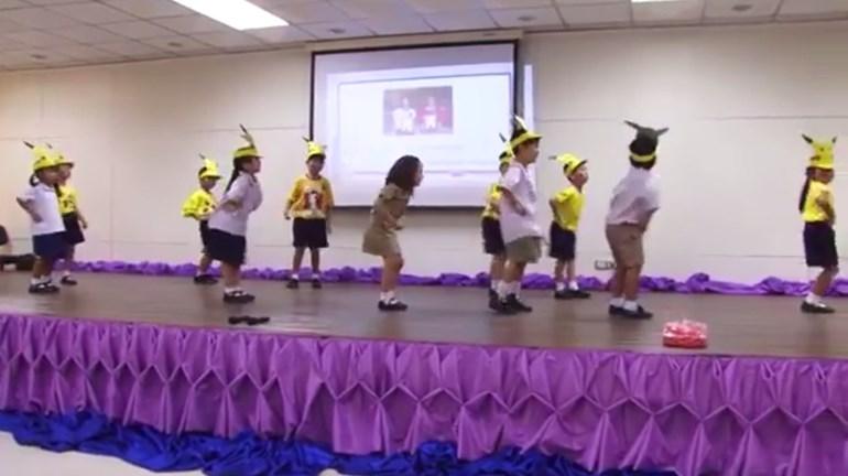โรงเรียนสาธิตอนุบาลราชมงคลธัญบุรี