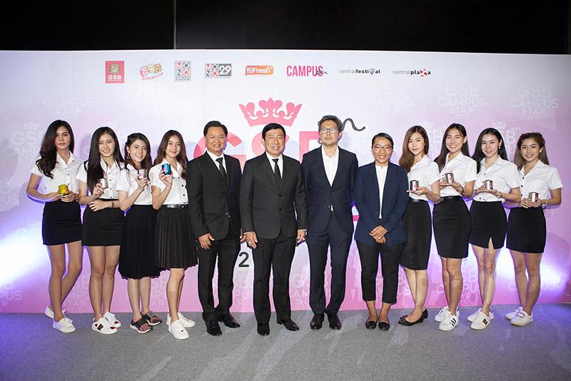 บรรยากาศแถลงข่าว การประกวด GSB GEN CAMPUS STAR 2017