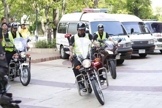 ตำรวจมหาวิทยาลัยรังสิต