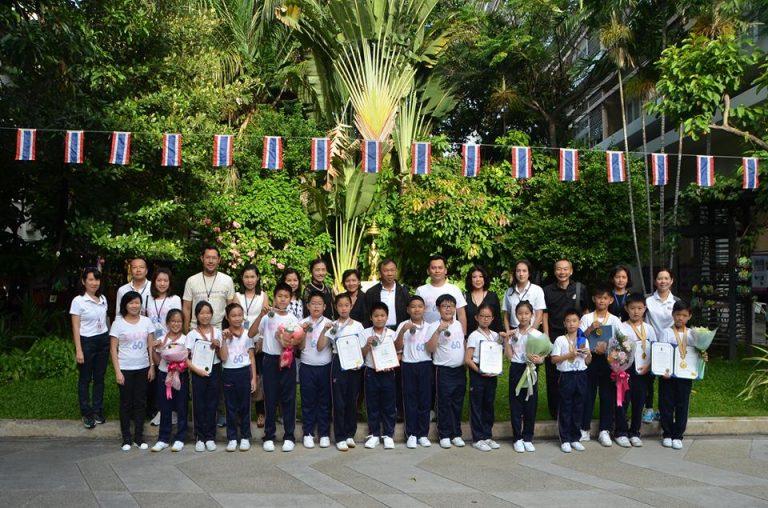 Korea International Yputh Olympaid 2017 นักเรียนประถม สิ่งประดิษฐ์ เด็กเก่ง