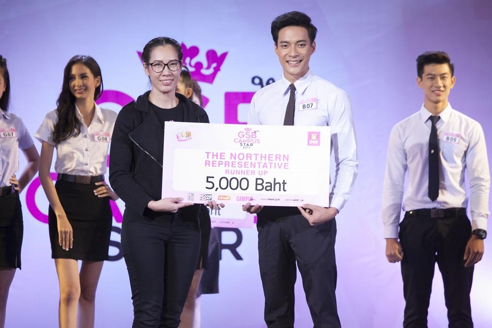 ประกาศผลผู้ชนะเลิศ GSB Gen Campus Star 2017 | ภาคเหนือ