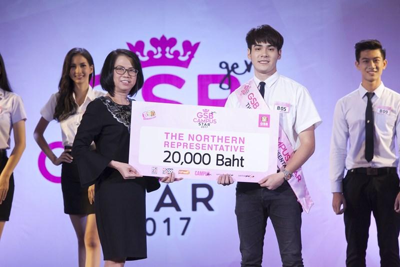 ประกาศผลผู้ชนะเลิศ GSB Gen Campus Star 2017 | รอบภาคเหนือ