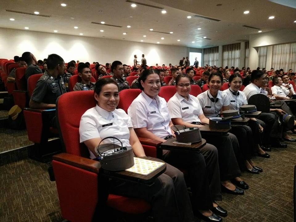 สมัครสอบ นักเรียนนายร้อยตำรวจ (หญิง) ประจำปี 2561