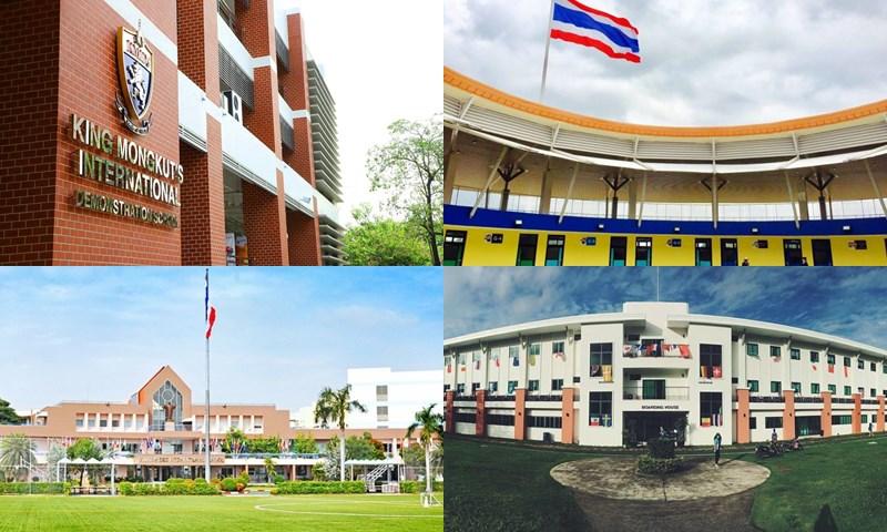 ค่าเทอม โรงเรียนนานาชาติ โรงเรียนนานาชาติในเมืองไทย