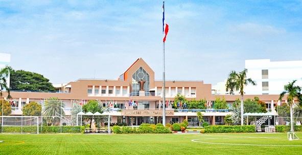 โรงเรียนนานาชาติร่วมฤดี (Ruamrudee International School : RIS)