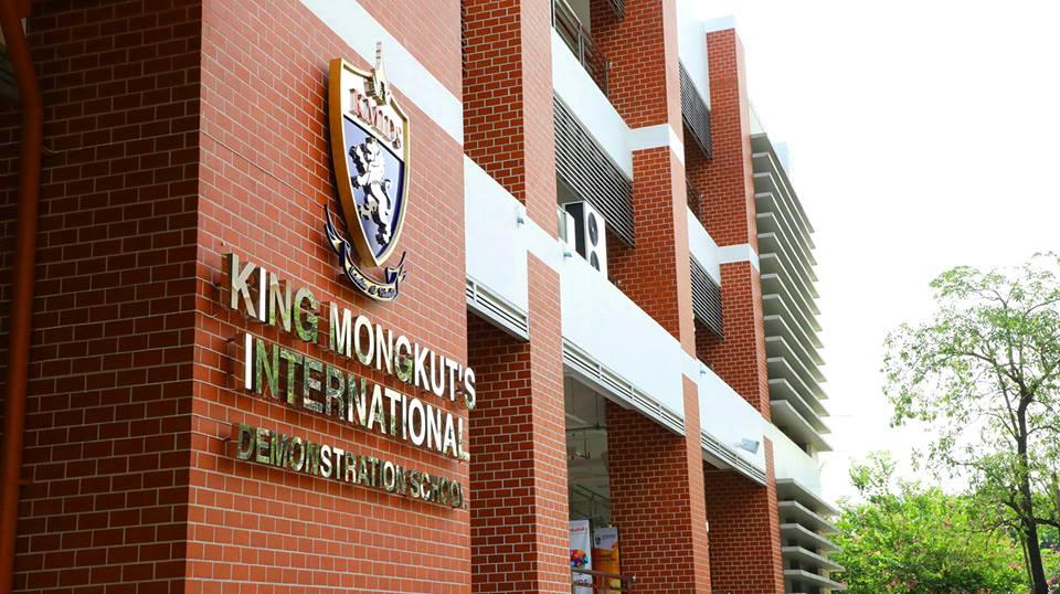 โรงเรียนสาธิตนานาชาติพระจอมเกล้า (KMIDS)