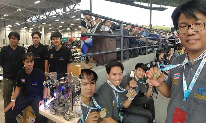 การแข่งขันหุ่นยนต์ การแข่งขันหุ่นยนต์โอลิมปิก นักศึกษา เด็กเก่ง แชมป์โลก