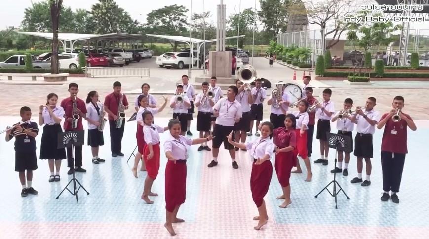 วงโยธวาทิตโรงเรียนนวมิทราชินูทิศ เบญจมราชาลัย