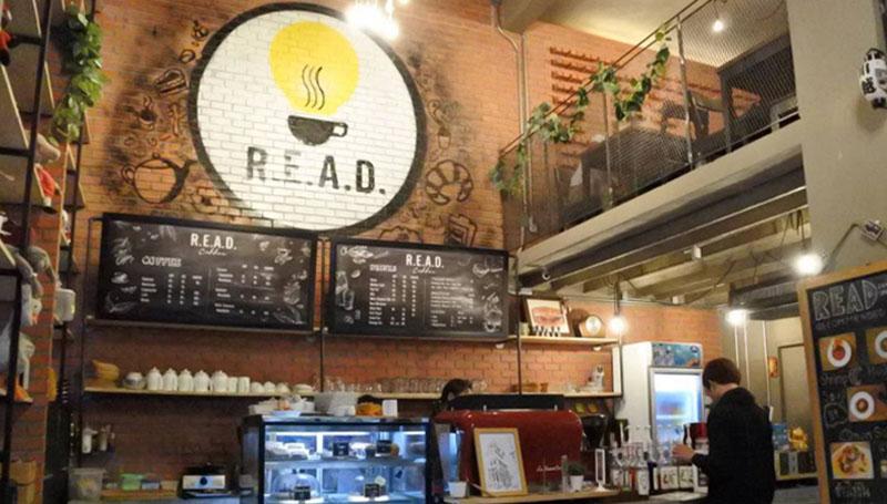 ร้าน R.E.A.D.