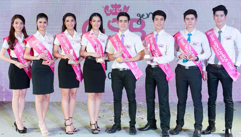 GSB Gen Campus Star GSB GEN CAMPUS STAR 2017 ธนาคารออมสิน ผู้ชนะเลิศ