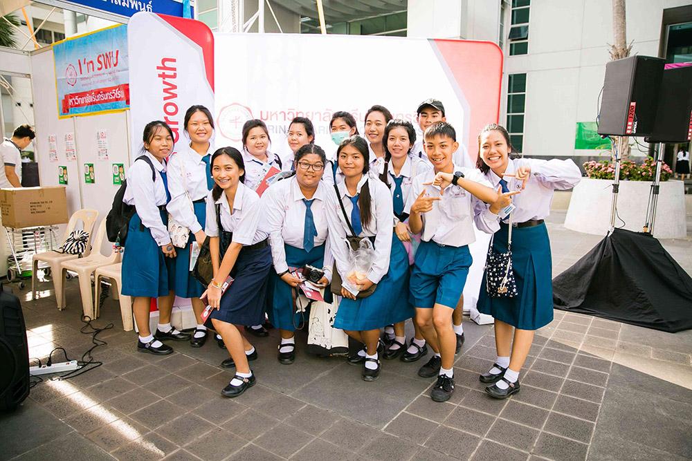 นักเรียนจากทั่วประเทศร่วมงานเปิดบ้าน มศว