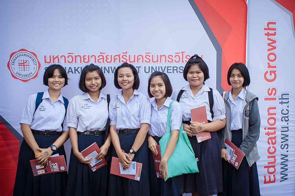 นักเรียนมาจากทั่วประเทศ