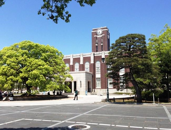 อันดับ 10 มหาวิทยาลัยเคียวโตะ
