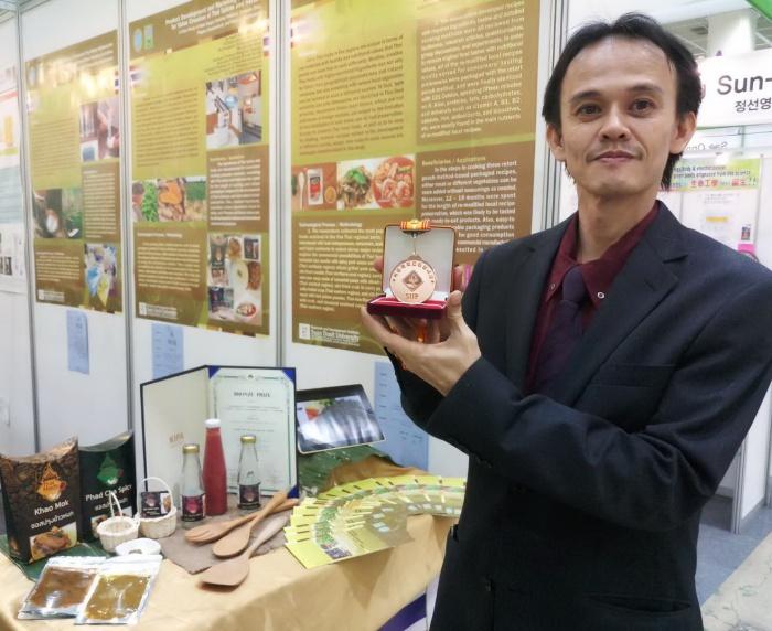 งานวิจัย เครื่องปรุงตรา ไทยเมด (Thai Made) มสด