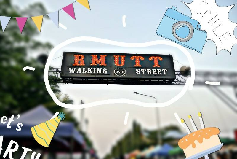 RMUTT walking street ตลาดนัด