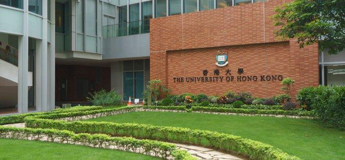 อันดับ 5มหาวิทยาลัยฮ่องกง