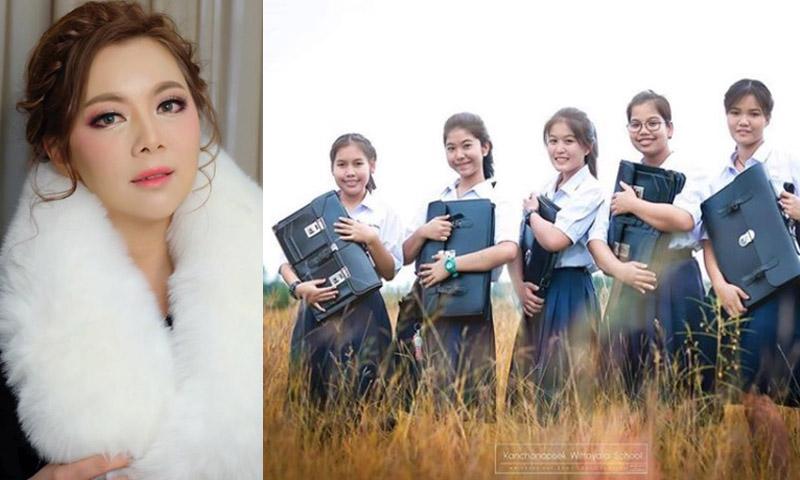 น้องแพรว นางสาวไทย บุ๋ม ปนัดดา ลูกสาวบุณธรรม เด็กเก่ง