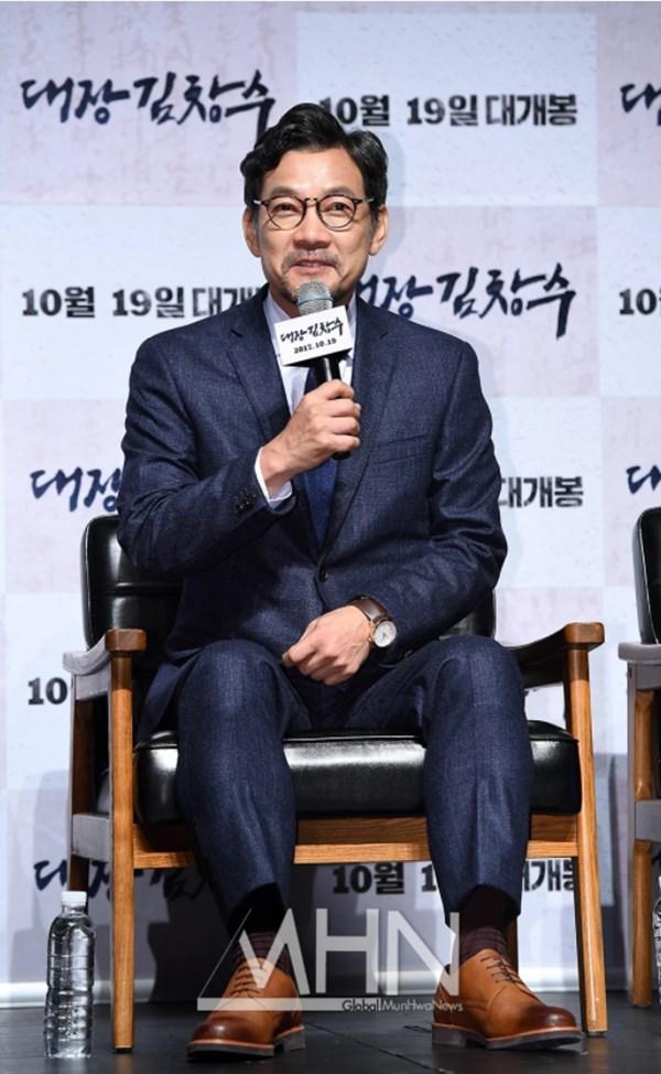 จิน-ย็อง (Jung Jin Young)